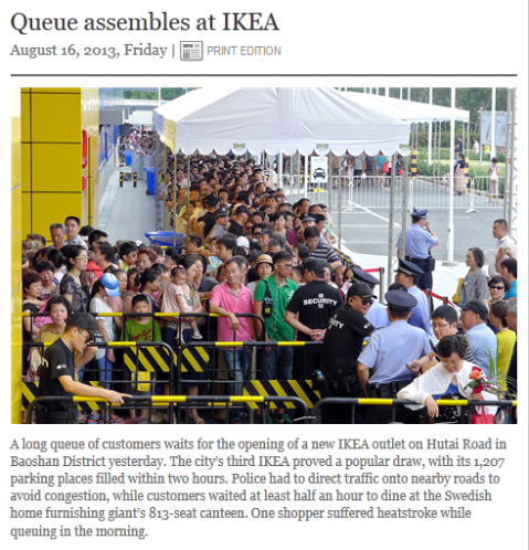 IKEA_3