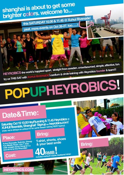 heyrobics