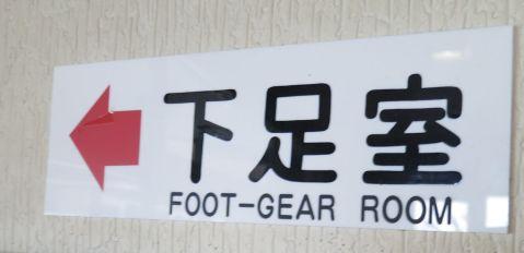 Ros12