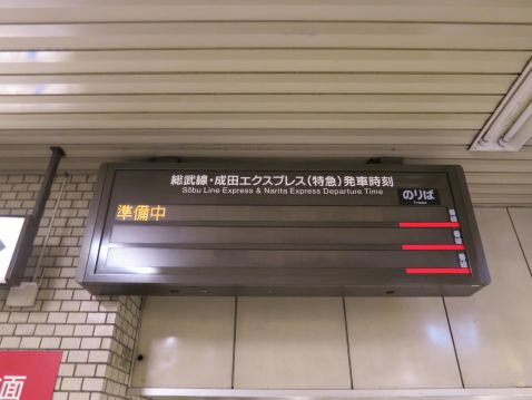 Tokyo20