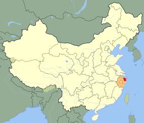 285px-China_Zhejiang_Ningbo