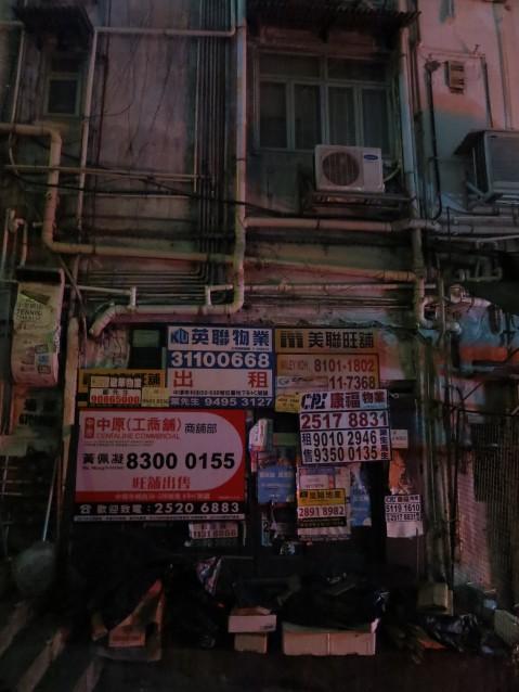 Hong_16