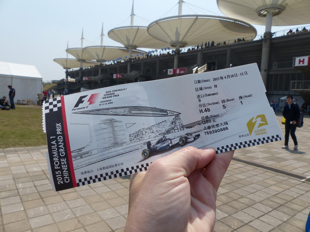 F1 SH 2015 (3/6)