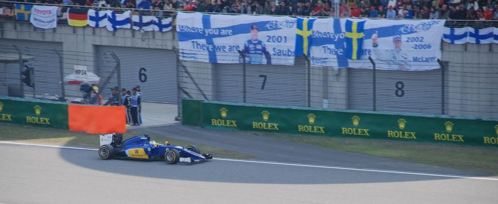 F1 SH 2015 (6/6)