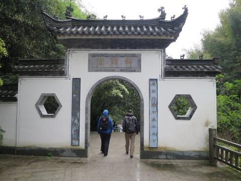Hua_223